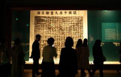 Tang Dynasty cultural relics on display in Shenyang